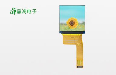 1.5寸LVDS液晶显示屏高清高亮显示屏