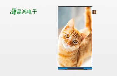 5.5寸LVDS液晶显示屏高清高亮显示屏