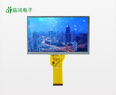 7寸LVDS液晶显示屏高清高亮显示屏